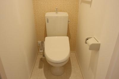 【トイレ】ベアハウス・当社では仲介手数料半額