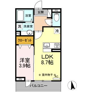 A-room寒河江