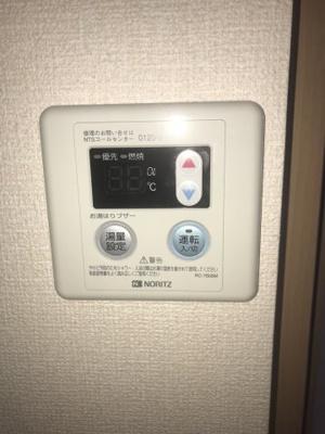 【設備】アンフラーゼ