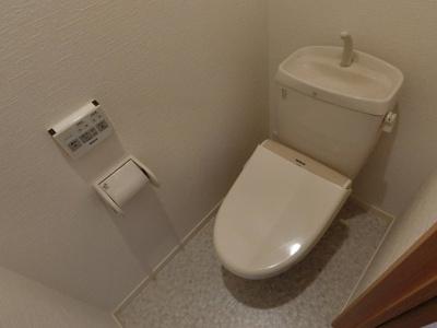 【トイレ】グランデつきみ野 A棟