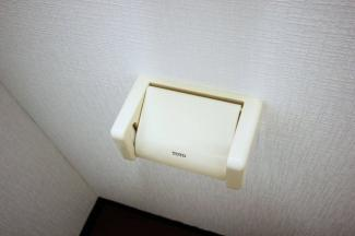 【トイレ】MaisonOlive Ⅱ