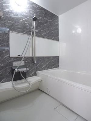 【浴室】アムール