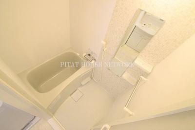【浴室】新梅田セントラルヒルズ