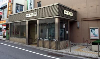 【周辺】エルスタンザ渋谷本町