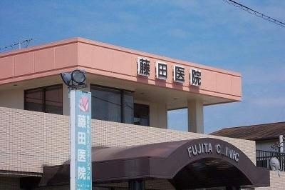 藤田医院様まで1400m