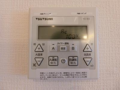 【その他】ニュー荻窪フラワーホーム