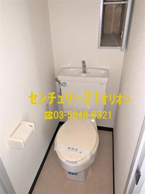 【トイレ】コスモプラザ富士見台(フジミダイ)