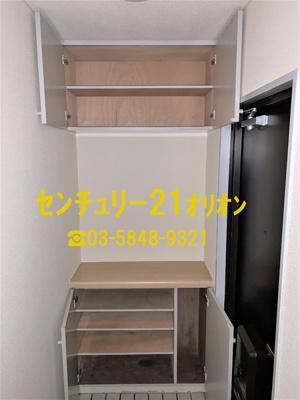 【収納】コスモプラザ富士見台(フジミダイ)