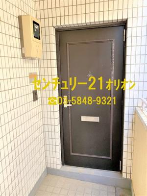 【玄関】コスモプラザ富士見台(フジミダイ)
