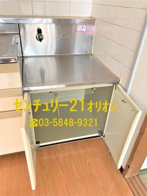 【キッチン】コスモプラザ富士見台(フジミダイ)