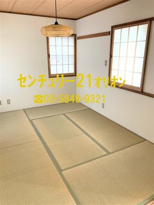【和室】コスモプラザ富士見台(フジミダイ)