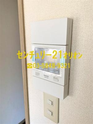 【トイレ】テルマール・タカセ(中村橋)