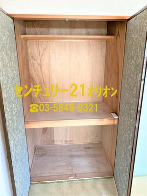 【収納】テルマール・タカセ(中村橋)-2F