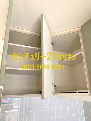 【キッチン】テルマール・タカセ(中村橋)