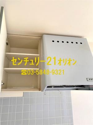 【キッチン】テルマール・タカセ(中村橋)-2F