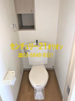 【浴室】テルマール・タカセ(中村橋)-2F