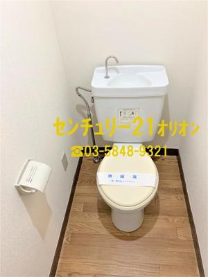 【トイレ】サンハイツ竹内(タケウチ)-6F