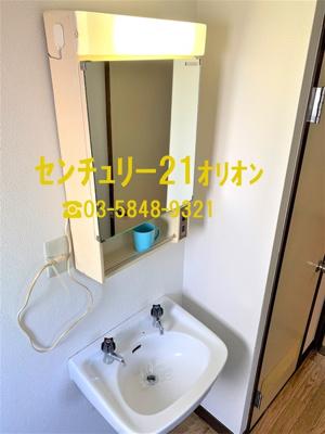 【洗面所】サンハイツ竹内(タケウチ)-6F