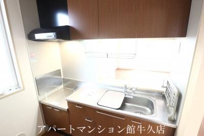 【キッチン】アドミラブールA