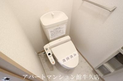 【トイレ】アドミラブールA