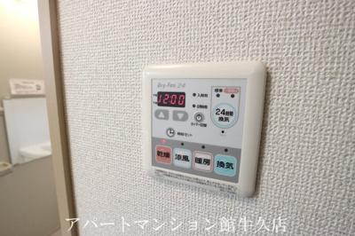 【設備】アドミラブールA