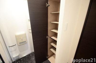 【浴室】幸町
