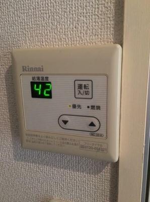 【設備】ライオンズマンション平和台第三
