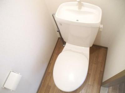 【トイレ】ハイツ皐