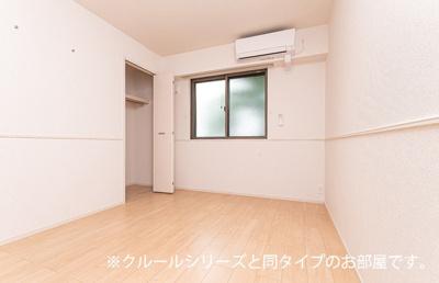 【居間・リビング】仮)高岡町アパート