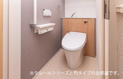 【トイレ】高岡町アパート