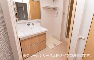 【洗面所】高岡町アパート