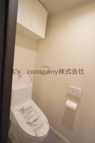 【トイレ】藤沢市鵠沼神明 ケルン藤沢205号室 中古マンション