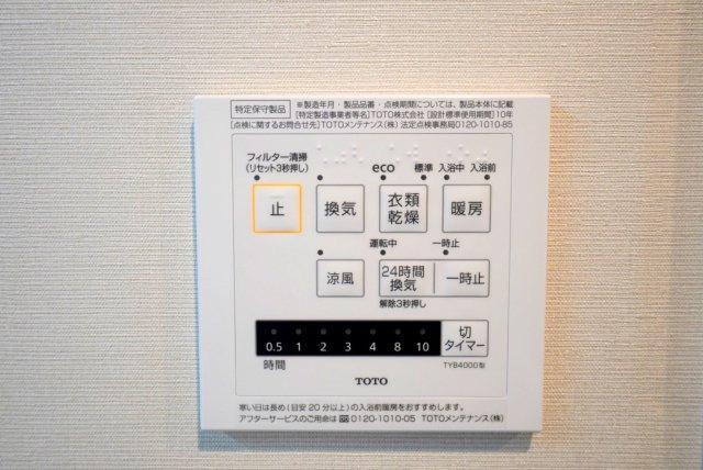 【その他】藤沢市鵠沼神明 ケルン藤沢205号室 中古マンション