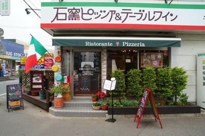 【周辺】スカイコートグランデ大塚