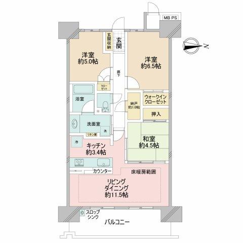 3LDK+S、価格2980万円、専有面積72.19㎡、バルコニー面積12.55㎡
