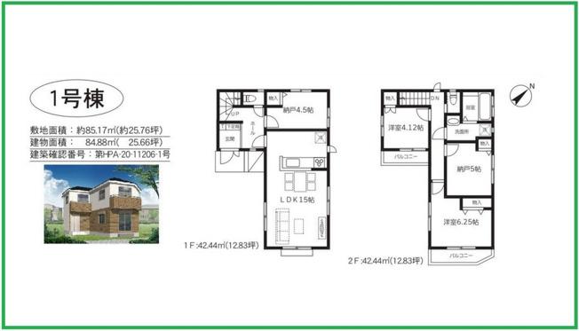 2SLDKですが1階と2階の納戸は居室として使用できますので実質は4LDKです。