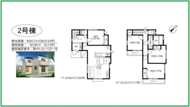 3SLDKですが1階の納戸は居室として使用できますので実質は4LDKです。