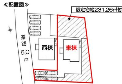 【区画図】浜松市浜北区於呂 3期 新築一戸建て 東棟 FF