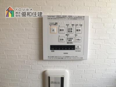 浴室暖房乾燥付き 同社施工例