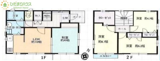 上尾市泉台2丁目 中古一戸建て