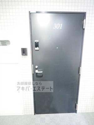 【独立洗面台】b'CASA Kitasuna