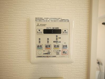 【内装】ユニテ霧ヶ丘(No.7033)