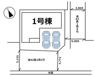 【区画図】姫路市西庄2期全1棟