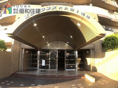 【エントランス】エクセランス大久保Ⅰ番館