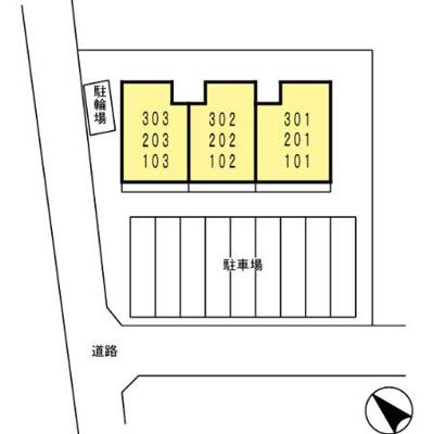 【駐車場】プラムビレッジⅡ