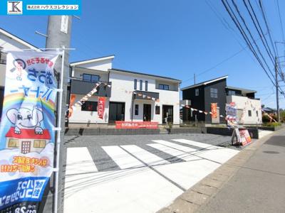 【前面道路含む現地写真】土浦市木田余東台7期 新築戸建 4号棟