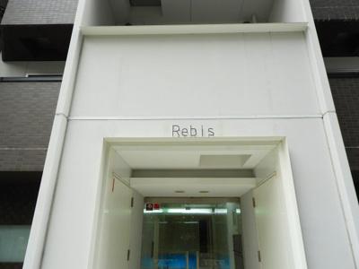 【その他】Rebis