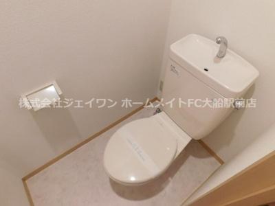 【トイレ】サニーグリーン