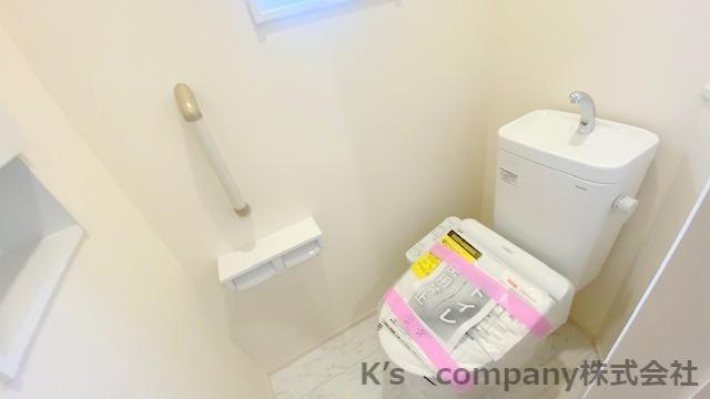 【トイレ】茅ヶ崎市萩園 新築戸建て 2号棟
