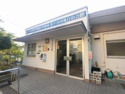 管理組合事務所・自治会館です。
